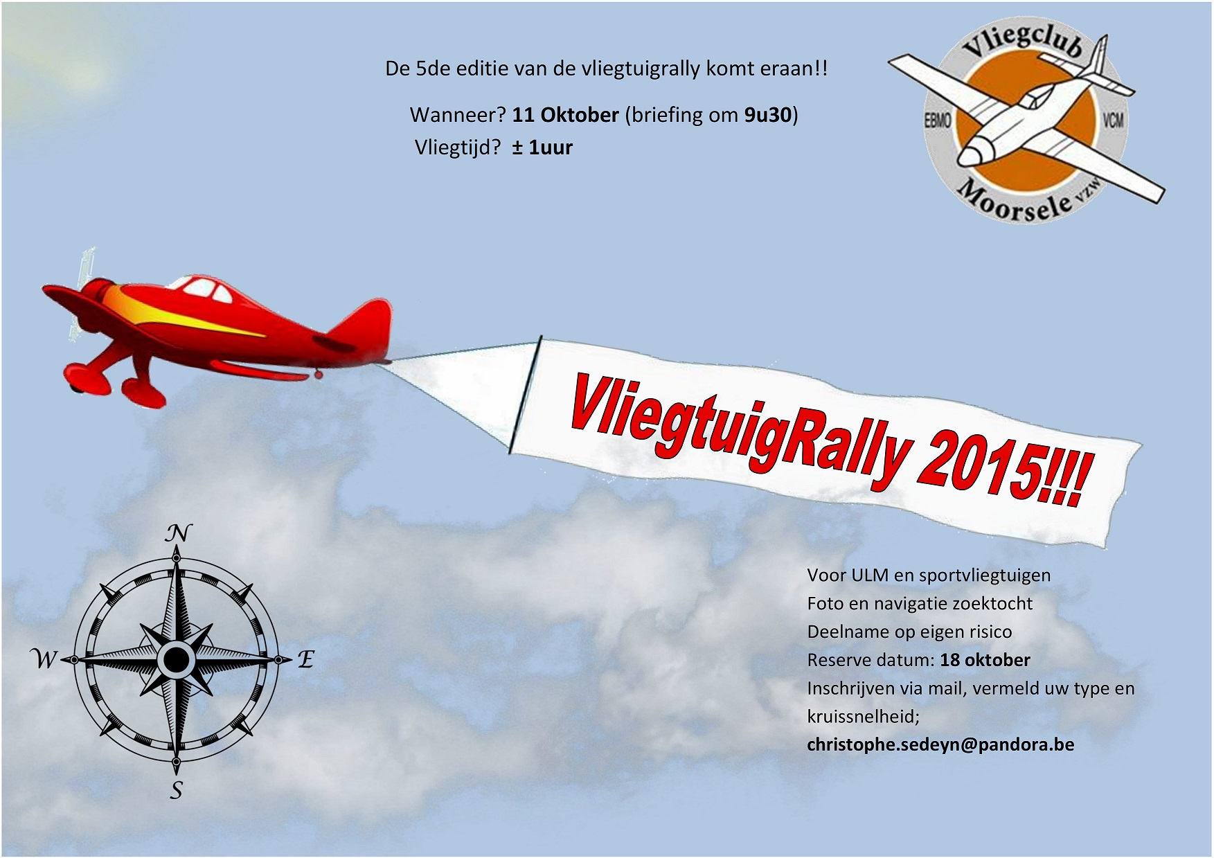 Rally2015