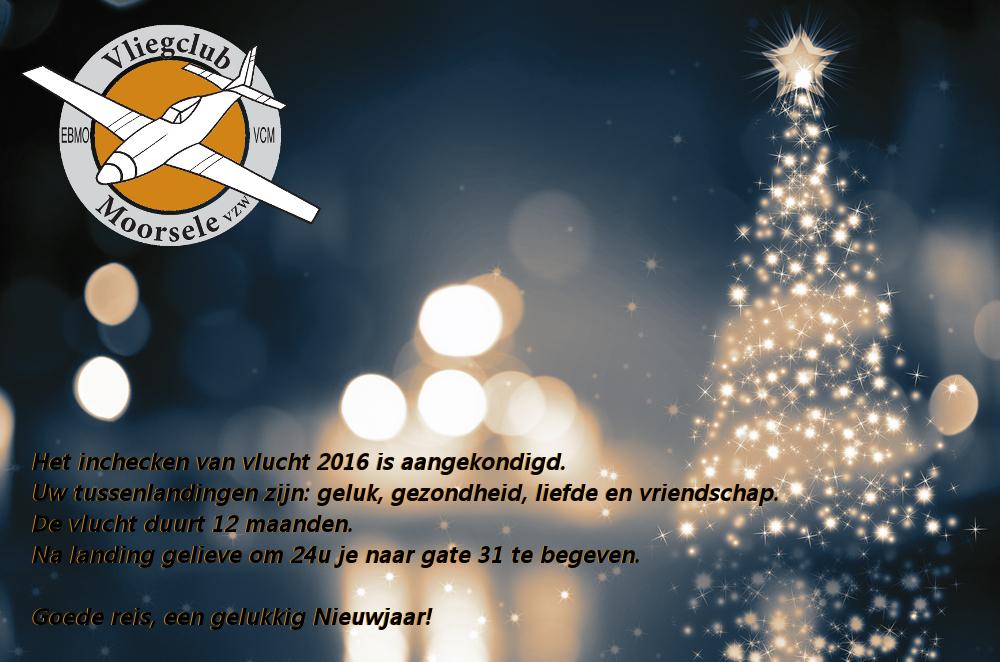 christmas-treeVCM